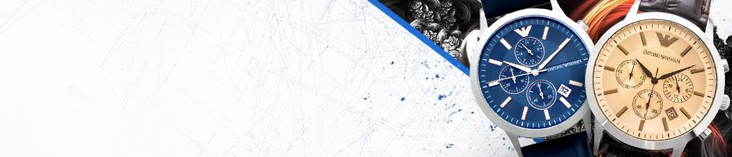 Emporio Armani Banner
