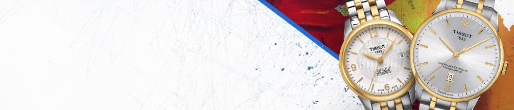 Tissot Banner